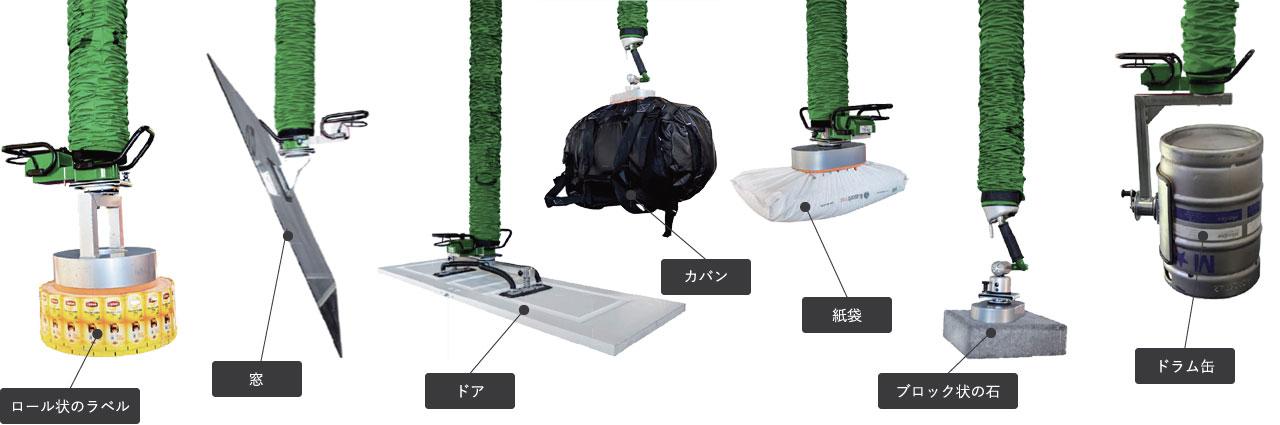 ロール状のラベル/窓/ドア/カバン/紙袋/ブロック状の石/ドラム缶